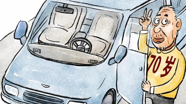 70岁以上老人能考驾照吗?市交警支队答复