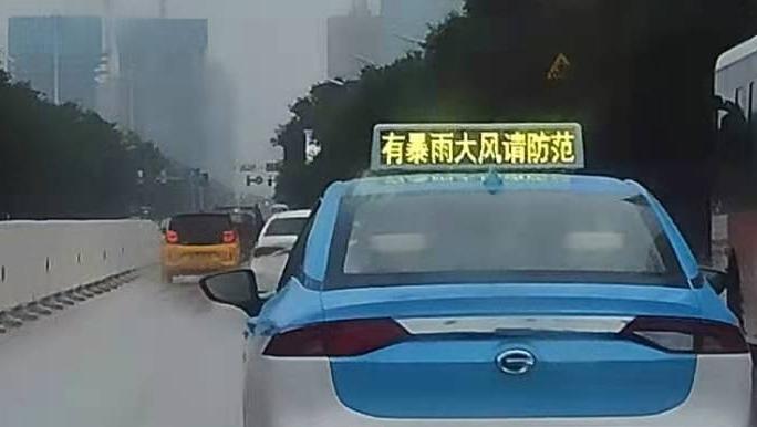 出租车2020年度油补还有吗?