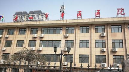 唐山市中医医院和中心血站新址何时投入使用?权威答复来了
