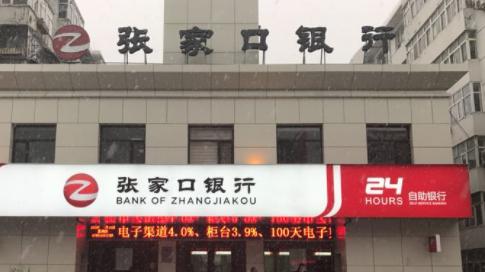 """""""问政唐山""""记者追踪丨问政人被银行工作人员误打到别人卡上的气代煤补贴资金已入账"""